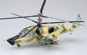 KA-50 Black Shark · EZM 37022 ·  Easy Model · 1:72