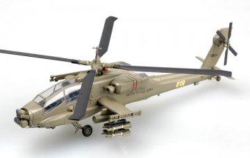 AH 64A 2-227 Head Hunters US Army IFOR Bosnia 1996 · EZM 37025 ·  Easy Model · 1:72