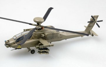 AH-64D, 99-5135 US Army, C Company · EZM 37033 ·  Easy Model · 1:72