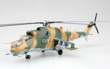 Mi-24 Hungarian Air Force No718 · EZM 37037 ·  Easy Model · 1:72