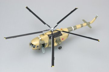 Mi-8 Hip-C Helicopter Russian Air Force · EZM 37040 ·  Easy Model · 1:72