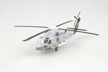 SH-60B Seahawk,TS-00,flagship of HSL-41 · EZM 37087 ·  Easy Model · 1:72