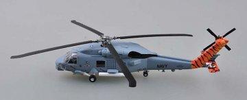 SH 60B Sea Hawk, HSL-43 Battlecats · EZM 37088 ·  Easy Model · 1:72