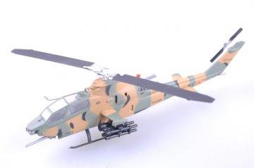AH-1s JSDF · EZM 37096 ·  Easy Model · 1:72