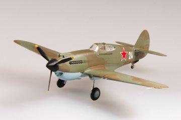 Tomahawk Iib 154th IAP Soviet Naval Aviation 1942 · EZM 37206 ·  Easy Model · 1:72