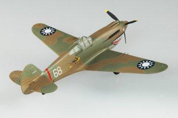 P-40B/C Warhawk 3rd Sqn. China · EZM 37209 ·  Easy Model · 1:72
