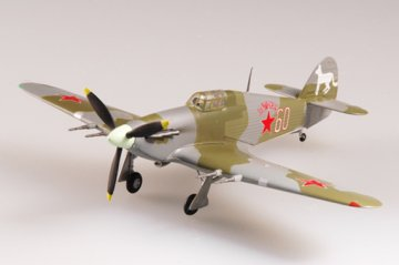 Hurricane Mk II609 IAP 1942 · EZM 37244 ·  Easy Model · 1:72