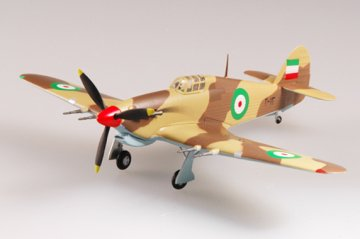 Hurricane MkII Trop 1947 Iran · EZM 37267 ·  Easy Model · 1:72
