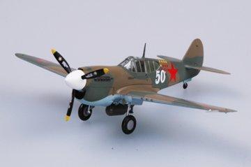 P-40E 154/AP 1942 · EZM 37275 ·  Easy Model · 1:72