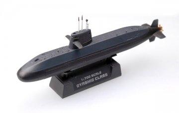 Submarine - JMSDF Oyashio Class · EZM 37301 ·  Easy Model · 1:700