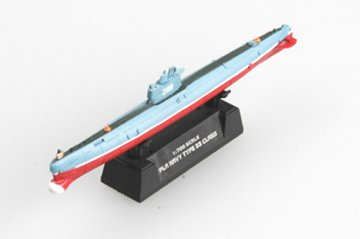 The PLA Naval Type 033 class · EZM 37322 ·  Easy Model · 1:700