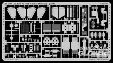 Sd.Kfz.251/21 Ausf.D Drilling für Dragon Bausatz · EDU 35799 ·  Eduard · 1:35