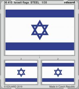 Israeli flags · EDU 36415 ·  Eduard · 1:35
