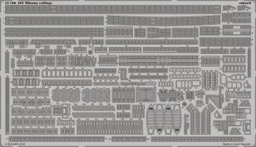 IJN Mikuma - Railings [Tamiya] · EDU 53166 ·  Eduard · 1:350