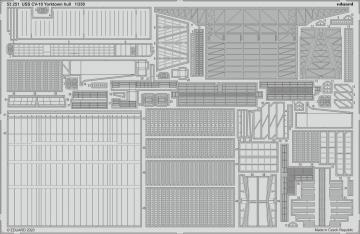 USS CV-10 Yorktown - Hull [Trumpeter] · EDU 53251 ·  Eduard · 1:350