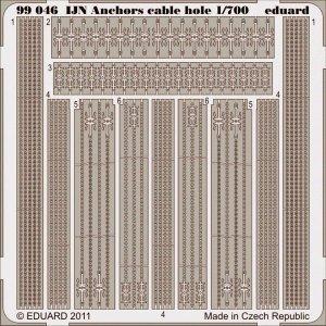 IJN anchors · EDU 99046 ·  Eduard · 1:700