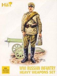 WWI Russian Infantry Heavy Weapons Set · HAT 8080 ·  HäT Industrie · 1:72