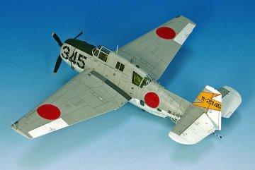 TBM-3S2 Avenger J.M.S.D. · HG 600984 ·  Hasegawa · 1:72