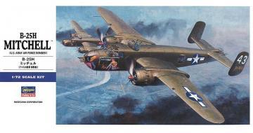 B-25H Mitchell · HG 601547 ·  Hasegawa · 1:72