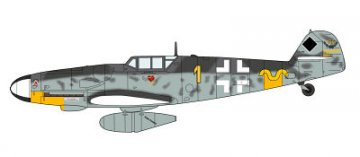 Messerschmitt Bf 109 G-6/G-14 Hartmann (Two kits in box) · HG 601901 ·  Hasegawa · 1:72