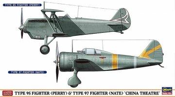 Type 95 Figher, Nate, 2 Kits · HG 602176 ·  Hasegawa · 1:72