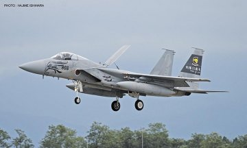 F15J Eagle, 306SQ 35th  Anniversary · HG 602226 ·  Hasegawa · 1:72