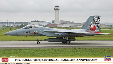 F15J Eagle 201 Sq ChitoseAir Base, 60th Anniversary · HG 602265 ·  Hasegawa · 1:72