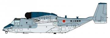 V-22 Osprey JGSDF First Aircraft · HG 602277 ·  Hasegawa · 1:72
