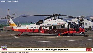 UH-60S JMSDF 72nd FlightSquadron · HG 602283 ·  Hasegawa · 1:72