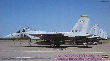 F15J Eagle, Mystic Eagle IV 204SQ · HG 602292 ·  Hasegawa · 1:72