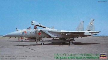 F-15J Eagle, Mystic EagleIV204SQ Part 2 · HG 602301 ·  Hasegawa · 1:72
