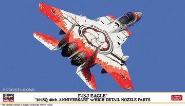 F-15J Eagle, 305SQ, 40th Anniversary · HG 602312 ·  Hasegawa · 1:72