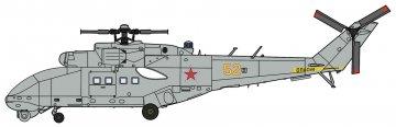 Mi-24 Hind UAV · HG 602317 ·  Hasegawa · 1:72