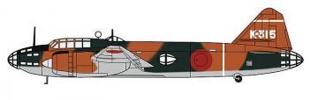 Mitsubishi G4M1 Type 1, Betty, Sea Battle of Malya · HG 602326 ·  Hasegawa · 1:72