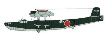 Kawanishi H6K5 Type 97 Model 23 · HG 602338 ·  Hasegawa · 1:72