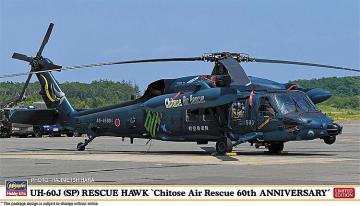 UH-60J SP Rescue Hawk, Chitose Air Rescue · HG 602339 ·  Hasegawa · 1:72