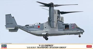 V-22 Osprey JGSDF · HG 602359 ·  Hasegawa · 1:72