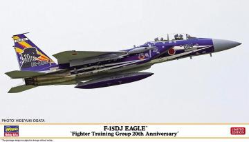 F-15DJ Eagle - Fighter Training Group - 20. Anniversary · HG 602362 ·  Hasegawa · 1:72