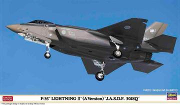 F-35 Lightning II, A-Version, JASDF 301SQ · HG 602374 ·  Hasegawa · 1:72