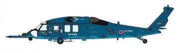 UH-60J (SP), Rescue Hawk, Seetarnung · HG 602375 ·  Hasegawa · 1:72