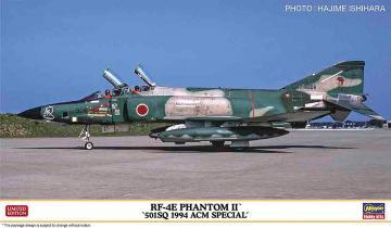 RF-4E Phantom II, 501 Sq. 1994 ACM Special · HG 602381 ·  Hasegawa · 1:72