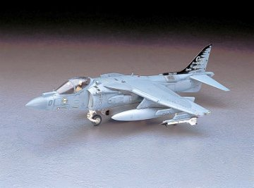 AV-8B Harrier II Plus U.S. Marine · HG 607228 ·  Hasegawa · 1:48