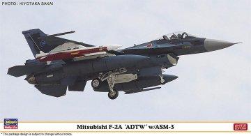 Mitsubishi F2A, ADTW mit ASM-3 · HG 607465 ·  Hasegawa · 1:48