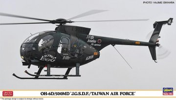 OH-6D/500MD · HG 607474 ·  Hasegawa · 1:48