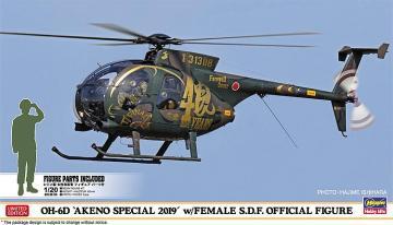 OH-6D Akeno Special 2019 mit weiblichen Offizier · HG 607488 ·  Hasegawa · 1:48