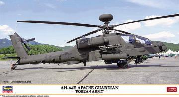 AH-64E Apached Guardian, Korean Army · HG 607493 ·  Hasegawa · 1:48