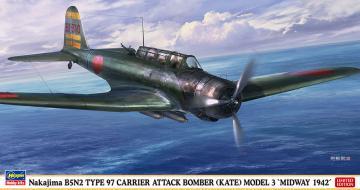 Nakajima B5N2 Type 97 Kate, Modell 3 Midway 1942 · HG 607499 ·  Hasegawa · 1:48