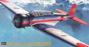 Nkajima.B5N1 Type 97 Carrrrier Att.-Bomber M.1 · HG 609078 ·  Hasegawa · 1:48