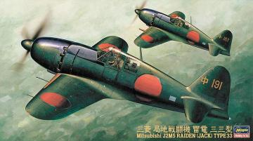 Mitsubishi J2M5 Raiden, Jack, Type 33 · HG 609196 ·  Hasegawa · 1:48