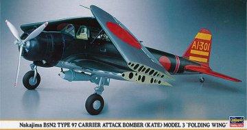 Nakajima B5N2 T.97 (KATE) IJN MOD.3 Folding Wing · HG 609553 ·  Hasegawa · 1:48